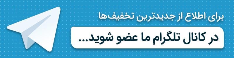 کانال تلگرام آفمون